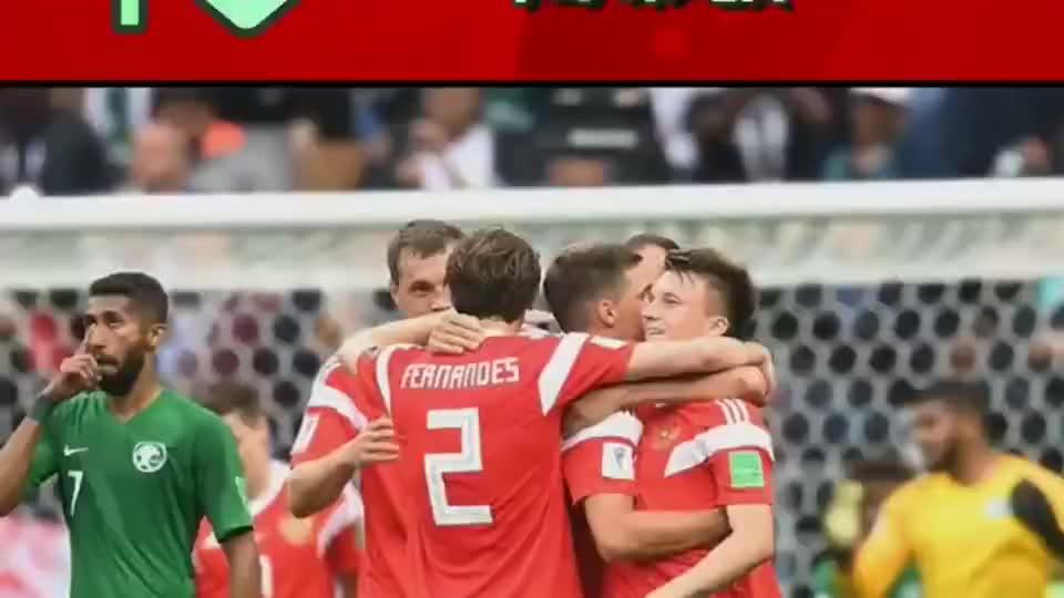 2018俄罗斯世界杯揭幕战,俄罗斯对阵沙特,一场意料之外的精彩