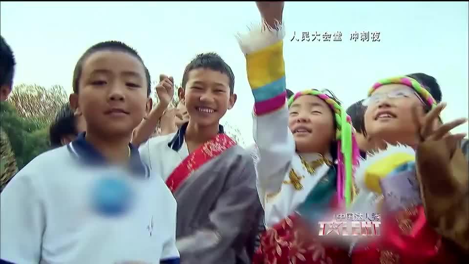 中国达人秀:西藏雪莲合唱团表演出乎意料,纯净童声洗涤人心!