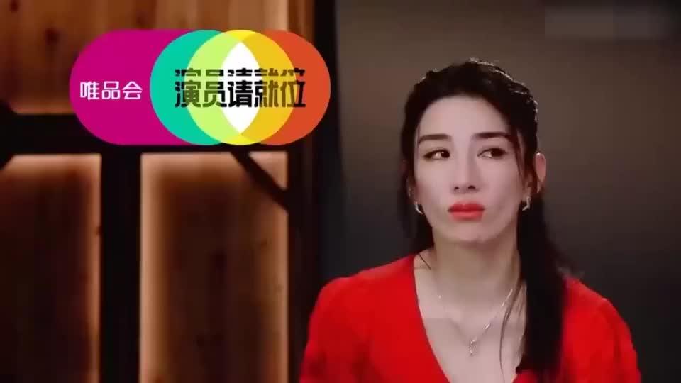 """演员请就位2:郭敬明站队李成儒,李成儒却露出了""""痛苦面具"""""""