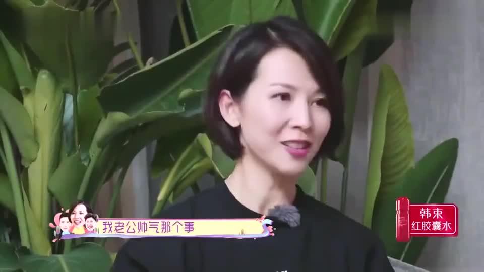 钟丽缇羡慕,陈芊芊吐槽:脑残粉