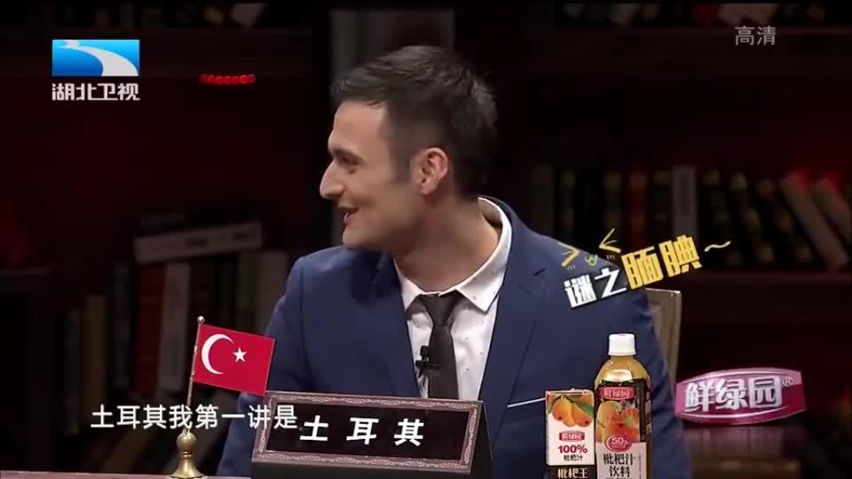 """非正式会谈:华波波与新代表相互""""揭底"""",岂料遭众人""""炮轰"""""""