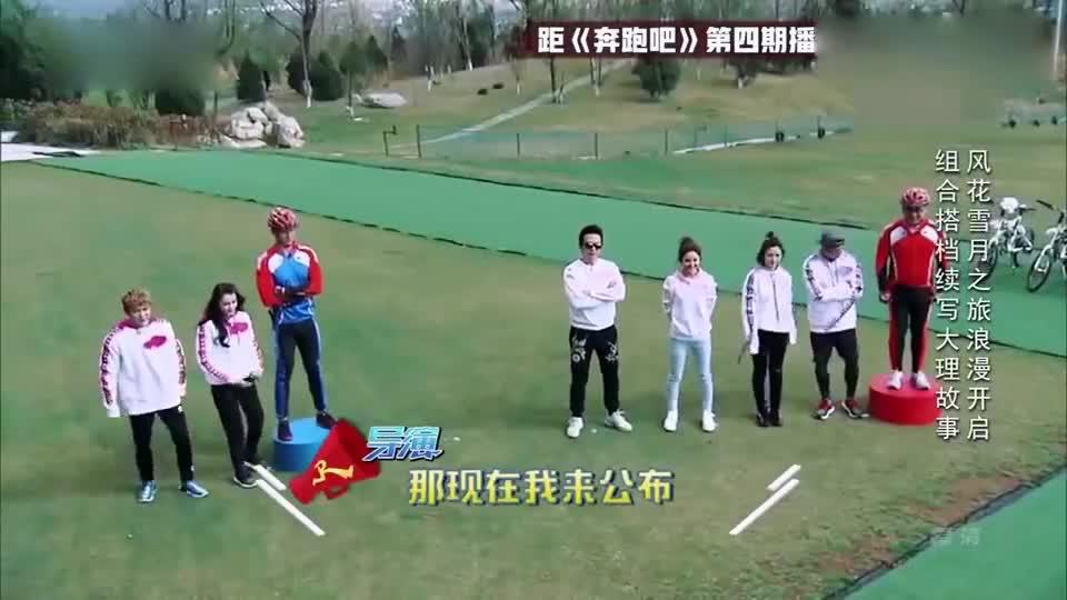 """奔跑吧:郑恺吐槽跟唐艺昕组队运气变差,邓超""""神补刀""""让人称赞"""
