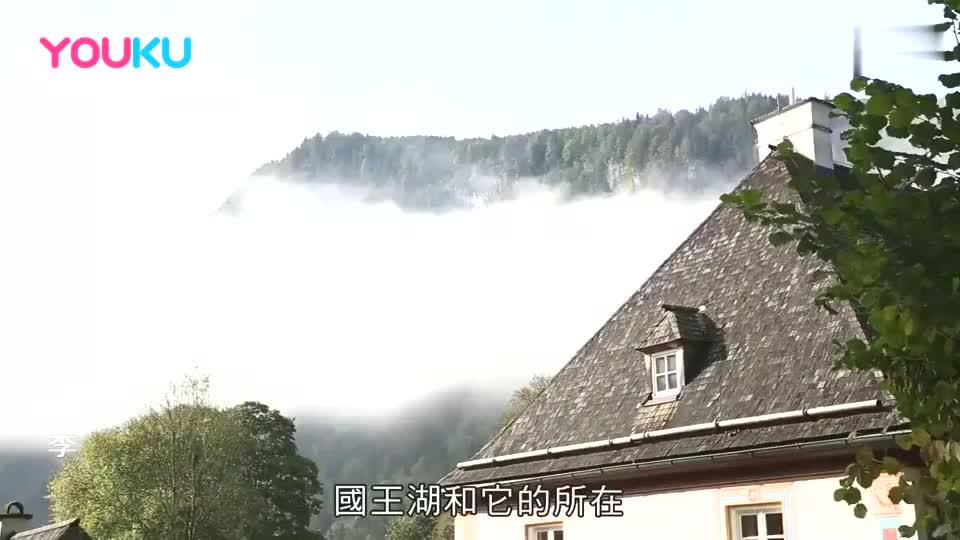 王子的移动城堡:锦荣坐船游国王湖,船长峡谷中吹喇叭,回声好听