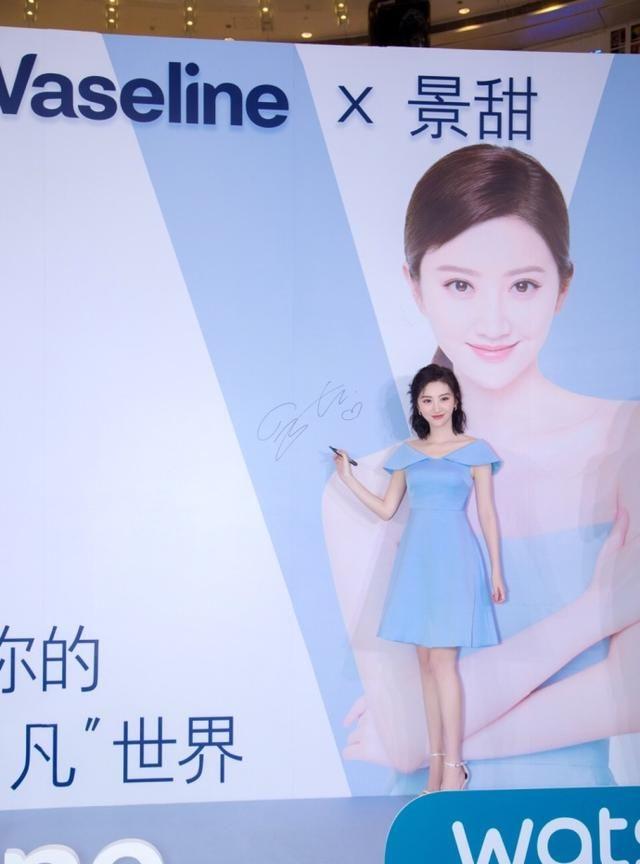 组图:景甜一身水湖蓝色裙装恬静优雅,皮肤白皙,气质尽显