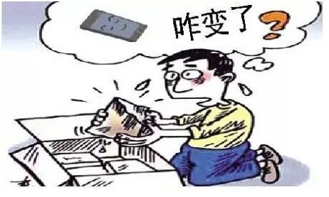 """股市华兴社""""戏精""""荐股群套路曝光"""