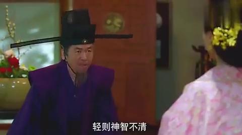 听到宠妃这话,花美男惊讶了,冷面女将军一脸若有所思