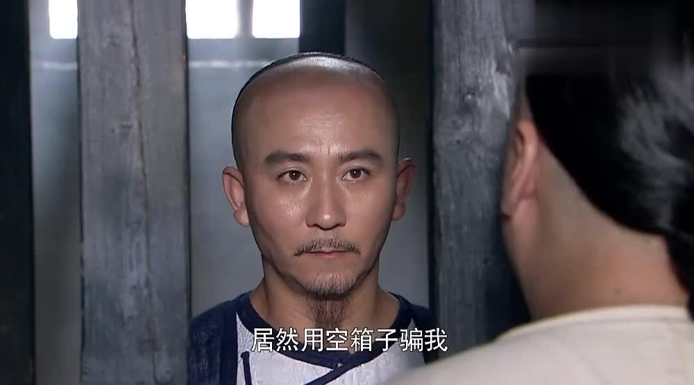 恶霸洪兴在狱中还敢叫嚣,郑板桥一脸不屑:真是合格的刁民