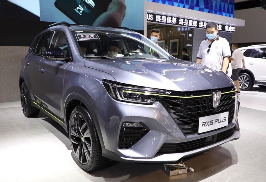 上汽荣威携明星阵容登陆东莞车展 荣威RX5 PLUS领潮上市