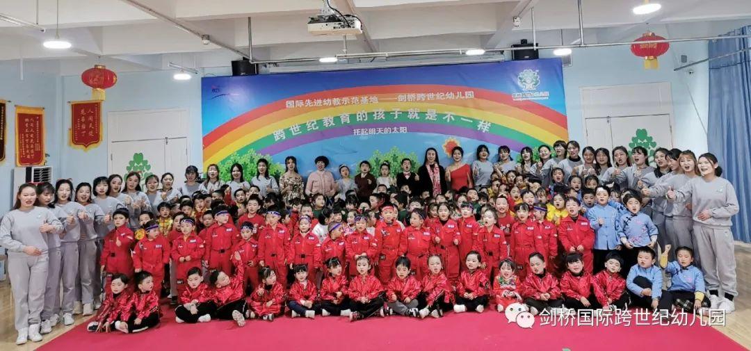驻马店剑桥跨世纪幼儿园2021年教育成果汇报演出圆满成功