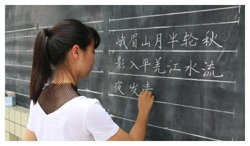 文科288分,小学教育专业,有哪些合适的学校?
