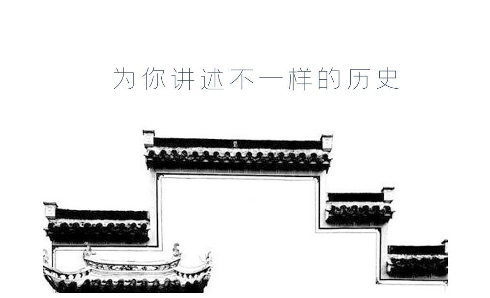 维系西周社会等级制度的利器——西周的礼乐制度