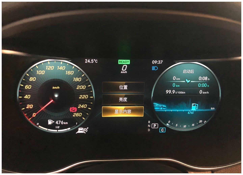 迈乐凯改装19款奔驰C260L改装HUD抬头显示系统