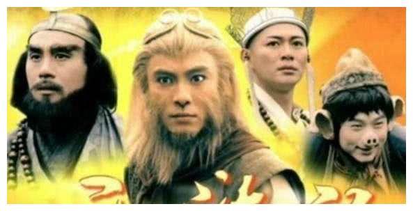 为什么当年的《西游记》,张卫健演到一半换成了陈浩民?