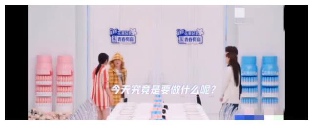 《青春有你2》蔡徐坤吐槽虞书欣在演情景剧,蔡徐坤坐实梗王称号