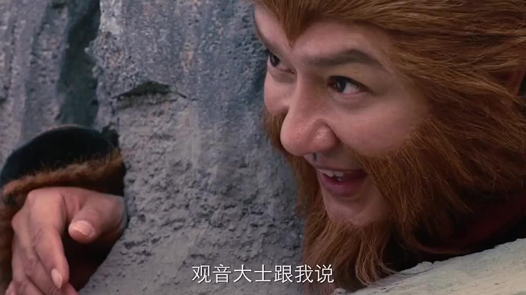 罗家英再次出演唐僧,这一版的孙悟空是陈浩民