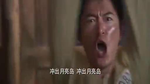 看中国劳工怎么粉碎日本鬼子的阴谋逃出升天