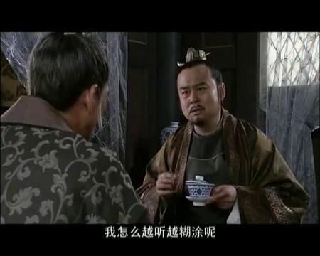 碧波仙子:师爷白发送黑发,伤心落泪