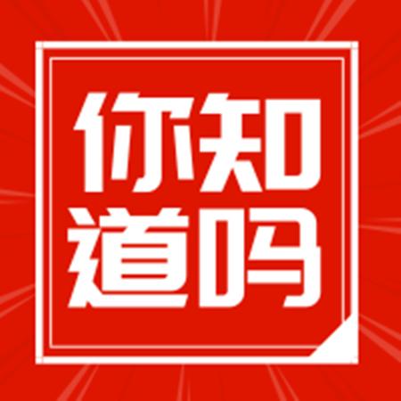 双鸭山四方台区疫情防控期间招聘社区公益岗位人员公告