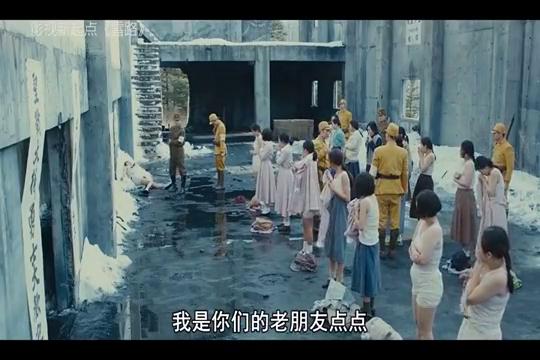 """一部毫无人性的韩国电影,应该为这些""""肮脏""""的女人立碑!"""