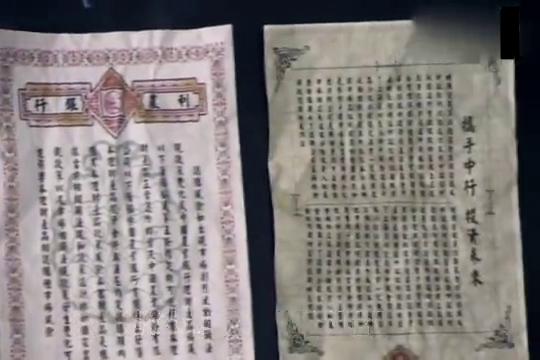 """新神探联盟:公孙探长众人开会,众人抓捕""""五鼠""""!"""