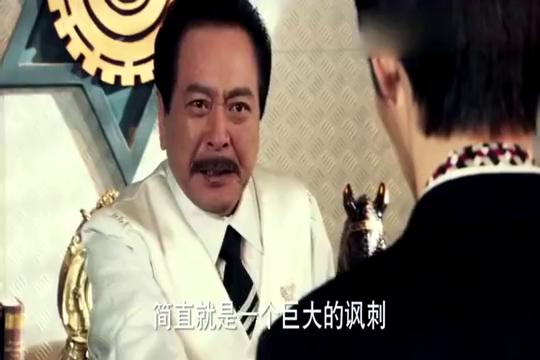 新神探联盟:局长批评探长,局长:怕了?不敢表态