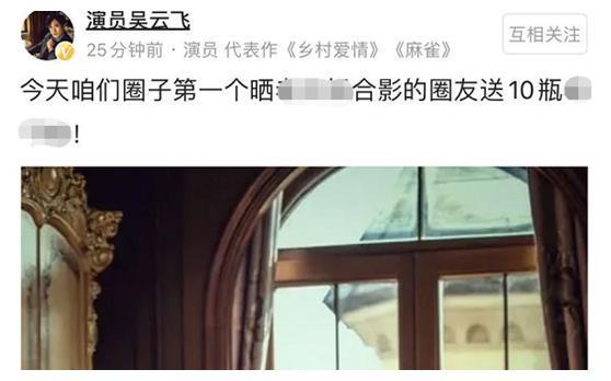 《乡村爱情》赵玉田低调炫富,豪宅富丽堂皇,甲骨文文物摆满墙