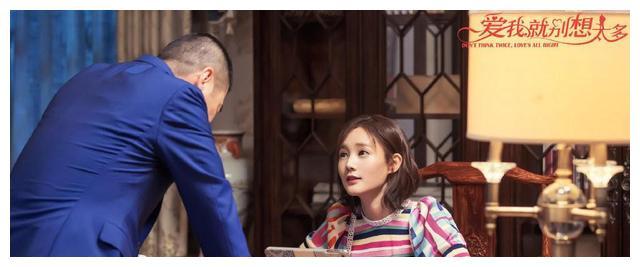 《爱我就别想太多》:夏可可比薛瑛更适合李洪海,是因为这一点