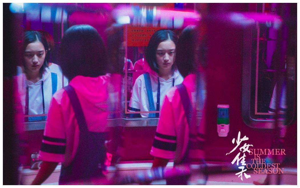 《少女佳禾》邓恩熙斩获最受传媒关注新人女演员青春悬疑即将上演
