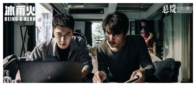 王一博肖战新剧同曝预告,2人的角色却被调侃,网友的评论欢乐多