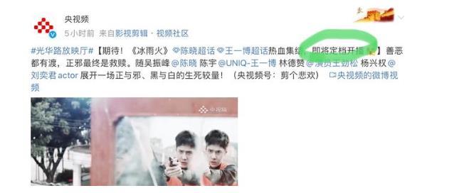 华彩少年王一博,携《冰雨火》提前上线,开年黄金档热血集结