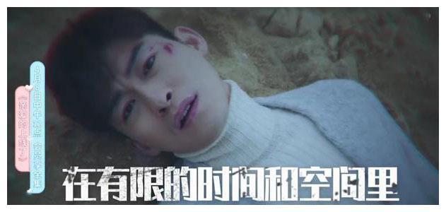 张翰新综艺定档四月八,画面带感内容烧脑,搭档是一位短发女生