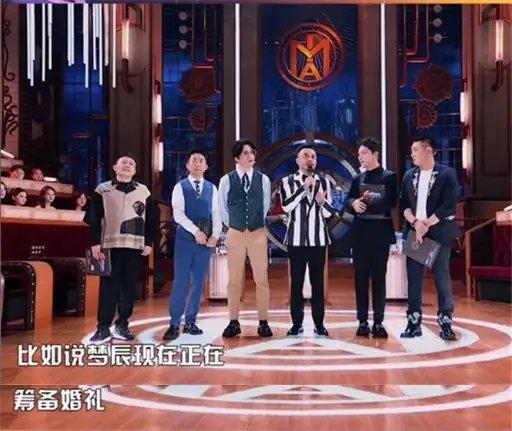 《火星》人事变动大,汪涵节目回应争议,杜海涛沈梦辰正筹备婚礼