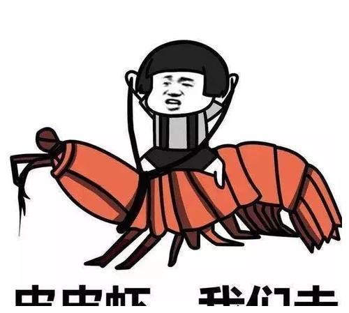 皮皮虾,我们走!和手臂一样粗的皮皮虾你吃过吗?