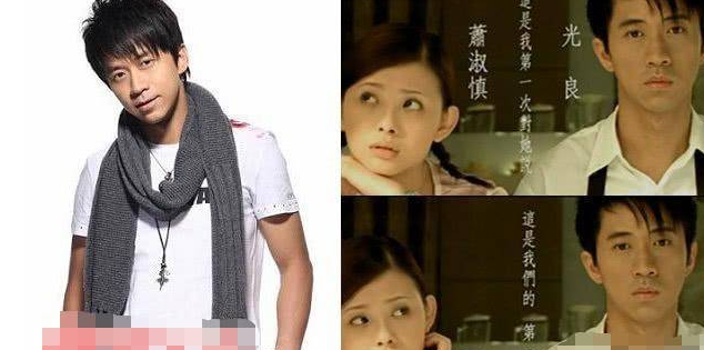 光良《第一次》女主角萧淑慎,感情很有故事