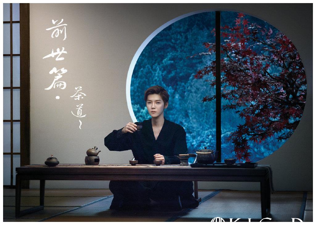201024 鹿晗江原道三款神仙海报公开 古风公子鹿绝美姿态尽显风采