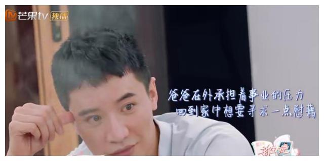继小s、袁咏仪之后,刘璇自曝也曾有产后抑郁经历