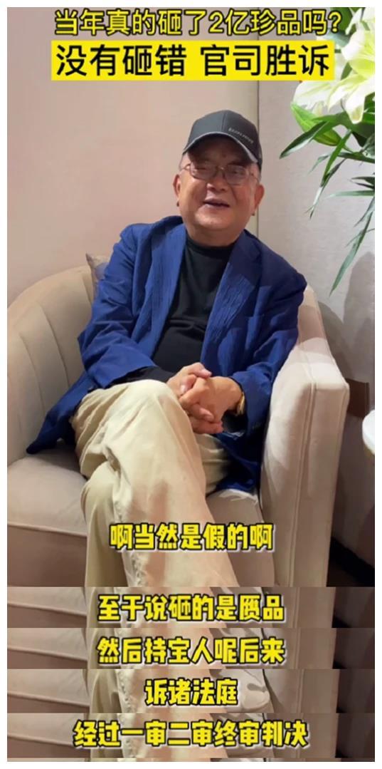 王刚回应坐拥四合院身价10亿:四合院是租的,古董桌也是租的