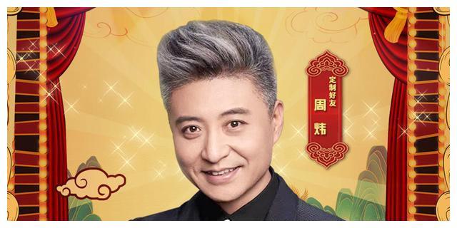 张云雷新综艺官宣,将和姜昆徒弟在央视同台演出,郭德纲乐开了花