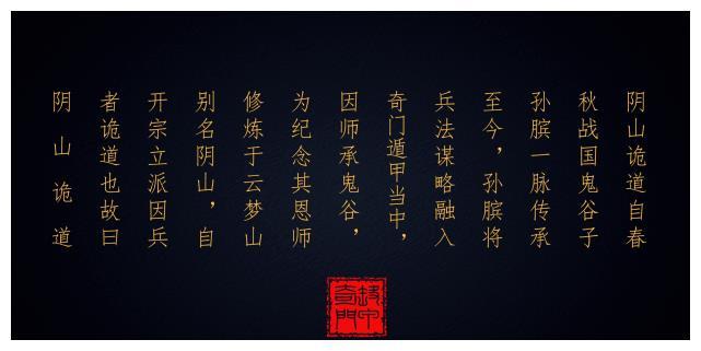 八字命理(名人篇):鹿晗 官星明透 食神生财 艺运强旺