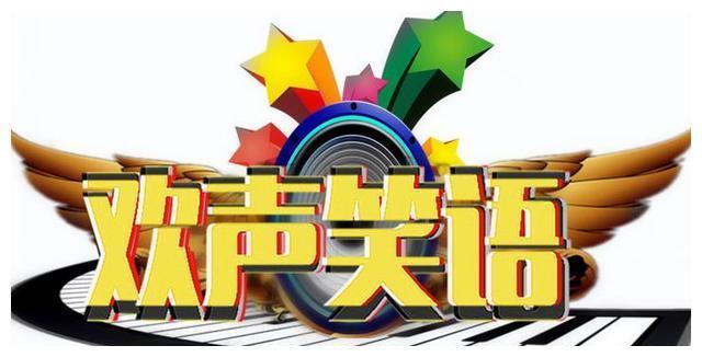 中央电视台网大型活动栏目组欢声笑语展播乌兰托娅新歌同心是伞