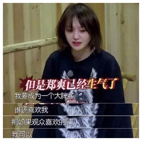 """江疏影为何""""不愿""""拍古装戏?当她穿上古装的那刻,网友好像懂了"""