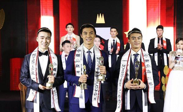 2020中国先生竞选收官 东莞小伙儿刘钰辉夺冠