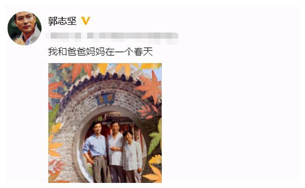 """央视新一哥郭志坚,结婚多年妻子""""成谜"""",19岁儿子很优秀"""