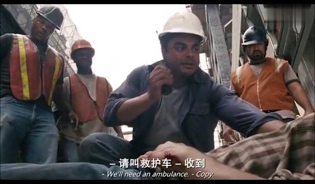 未知植物释放神秘气体,工人吸入后分分坠楼,包工头都惊呆了