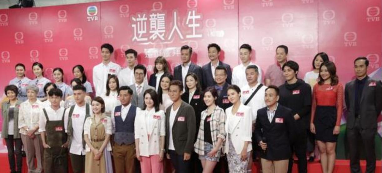 恭喜!TVB小花捱七年终成女一,称感觉似中了六合彩!男主还是他