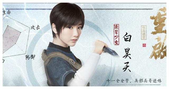 《重启》第二季刚播,毛晓彤又有新剧要播,男主是当红演员张若昀