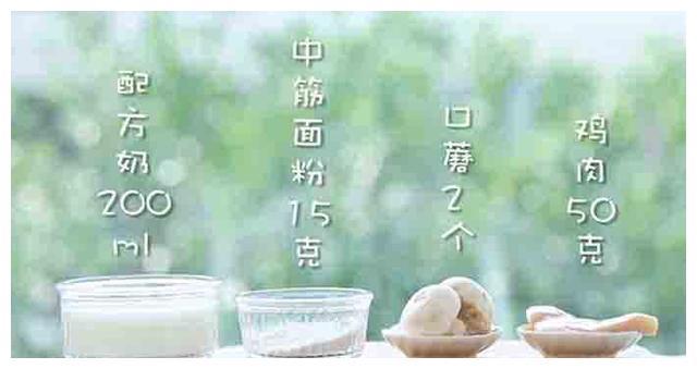 口蘑含有丰富的膳食纤维,鸡胸肉富含优质蛋白,两者搭配味道鲜美