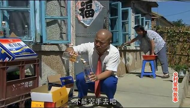 刘能真是铁公鸡一毛不拔!把酒里兑水送王大拿,这招太损了!
