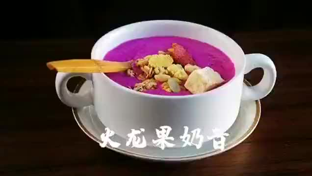 中秋节马上到了,果汁不要买,自己做只需1分钟,好喝又健康