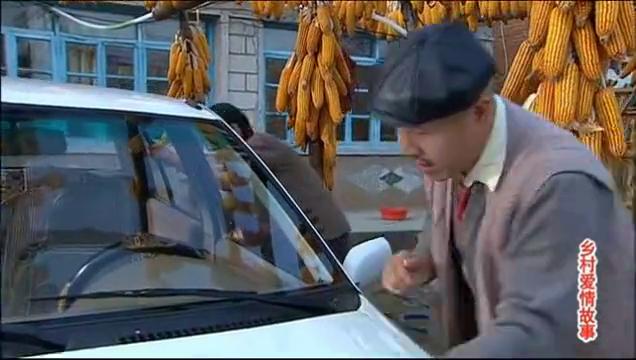 刘能爱车胜过爱自己,把媳妇拉了擦着一遍又一遍,还要浇豆油